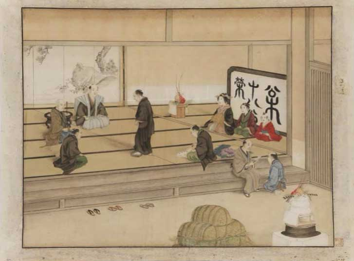 Fumi-e inquisitional ceremony in the early 19th century. Painting by Keiga Kawahara, around 1826