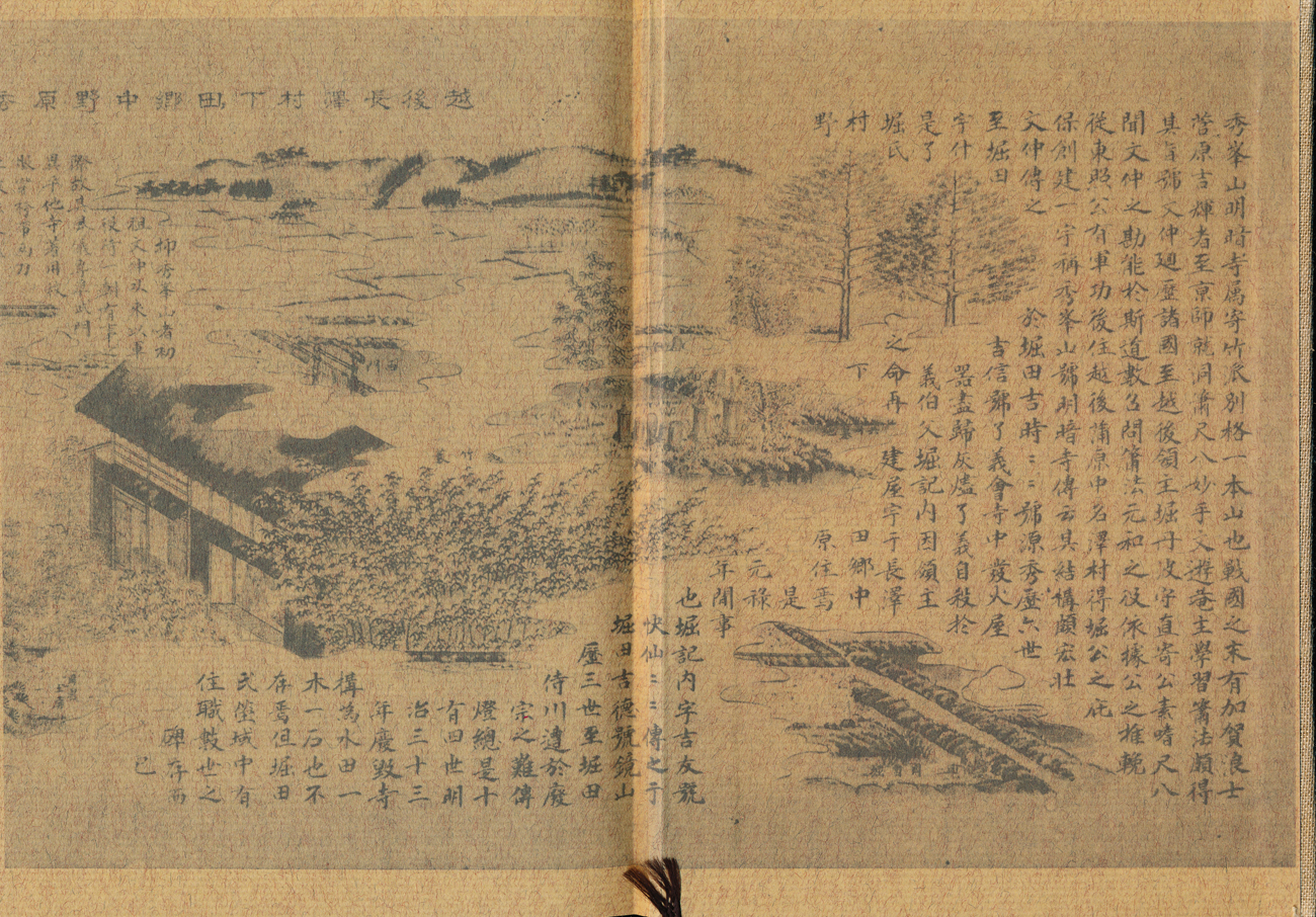 Horizontal scroll depicting the Edo Period Myōan Temple in the Echigo Province. No date given.<BR> Printed on the inside of the hardcover of Tomimori Kyozan, 1979.<BR> Right section of the scroll.