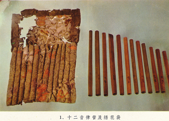 Set of 12 Chinese pitch pipes dated a. 180 BCE found at a famous, very significant burial site at Ma-wang-tui near Ch'ang-sha in Hunan Province, China.