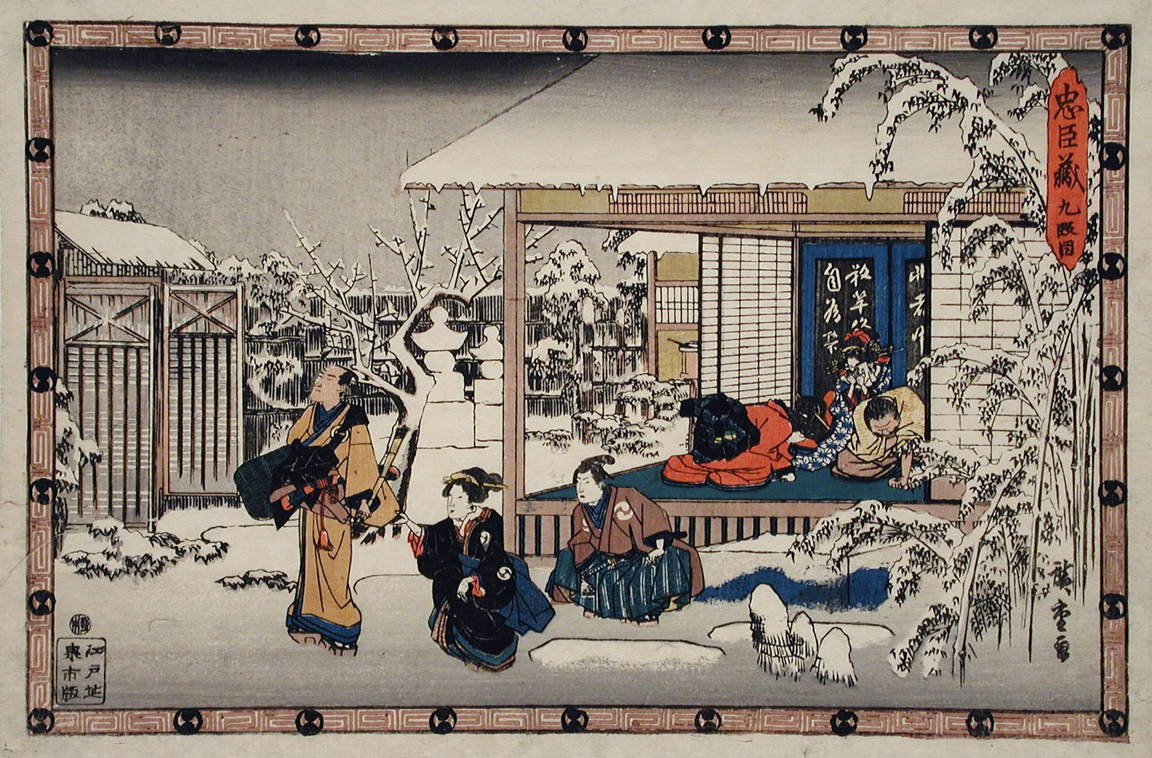 Act IX: Honzō's Suicide in Front of His Family; Yuranosuke Dressed as a Komusō Making Preparations to Attack Moronao