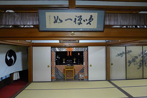 Suizen ichinyo calligraphy over the main altar at Kyōto Myōan-ji