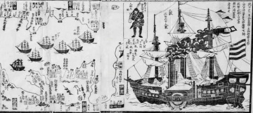 Admiral Perry's second fleet in Japan, 1854